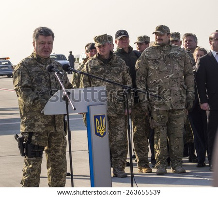 """BORISPYL, KIEV, UKRAINE - MARCH 25, 2015: President Petro Poroshenko met military aircraft of the Air Force with the first batch of US armored vehicles at the international airport """"Borispol"""". - stock photo"""