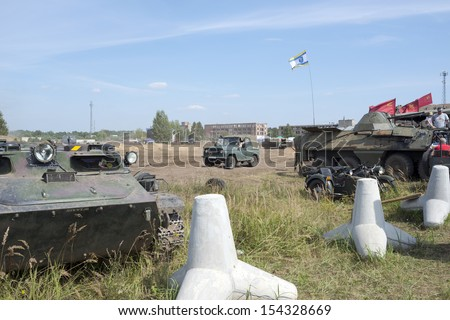 "BORNE SULIMOWO, POLAND - AUGUST 16: Presentation of historic military vehicles on ""X International meeting of military vehicles  TRACKS AND HORSESHOE""  in Borne Sulinowo, Poland on August 16, 2013"