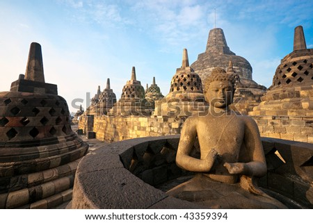 Borobudur Temple at sunrise. Yogyakarta, Java, Indonesia. - stock photo