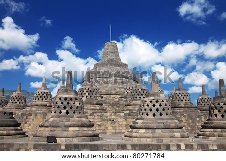 Borobudur temple located close to Jogjakarta in Java Indonesia - stock photo