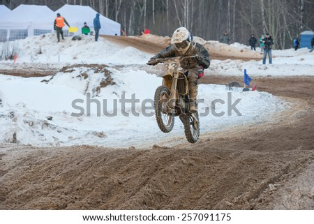 BORODINO, RUSSIA - FEBRUARY 1: Unidentified riders at the track the All-Russian motocross named VP Chkalov on February 1, 2015 in Borodino, motor track motorcycle club Gallaks, Russia - stock photo