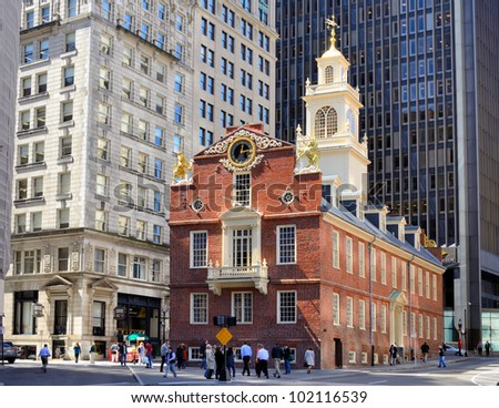 BOSTON - APRIL 4: Old State House April 4, 2012 in Boston, MA. Built in 1713, it is the oldest surviving public building in Boston and now serves as a history museum. - stock photo