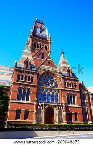 Boston Harvard University historic building in Cambridge at Massachusetts - stock photo