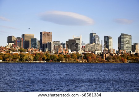 Boston in Autumn - stock photo