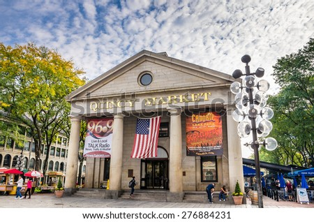 Boston, MA, USA - October 6, 2012: Quincy Market on a Fall Cloudy Morning. Quincy Market is a retail and restaurant complex at Faneuil Hall Marketplace. - stock photo