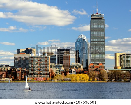 Boston, Massachusetts skyline at Back Bay. - stock photo