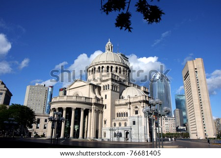 Boston's Christian Science church and Prudential building and the architecture around - stock photo