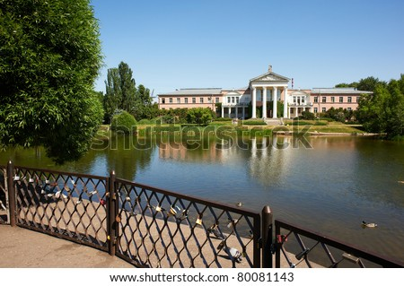 Botanical Garden in Moscow in the spring - stock photo