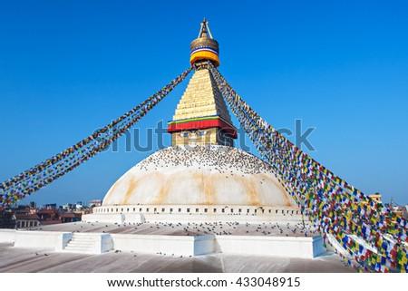 Boudhanath (also called Boudha, Bouddhanath or Baudhanath) is a buddhist stupa in Kathmandu, Nepal - stock photo