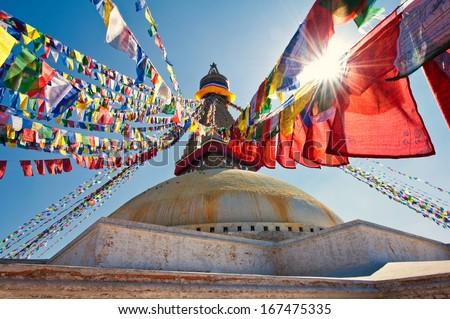 Boudhanath Stupa in the Kathmandu valley, Nepal  - stock photo