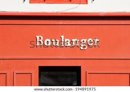 Boulanger sign - stock photo