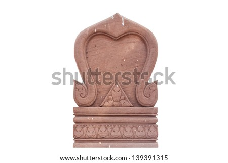 Boundary marker of a temple - stock photo