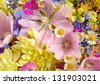 Bouquet of fresh summer flowers close up, floral background - stock photo