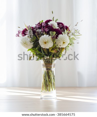 Bouquet of  the flowers - stock photo