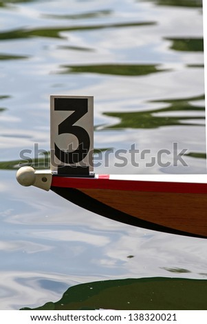 Bow of a rowing skiff