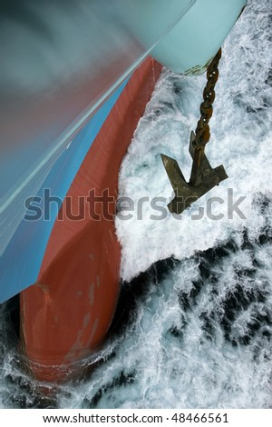 Bow of the cargo ship - stock photo