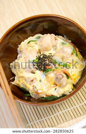 bowl of chicken egg rice - stock photo