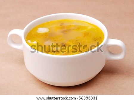Bowl of Chicken Soup with Mushrooms - stock photo