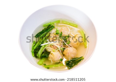 bowl of noodles with vegetables - stock photo