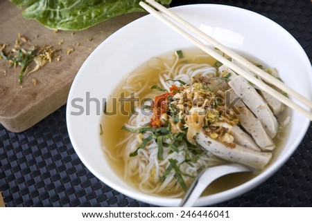 bowl of pho noodle vietnamese food - stock photo