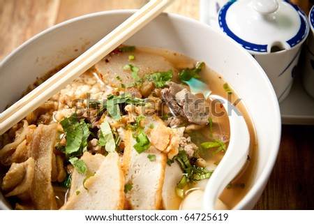 bowl of thai style beef noodle soup.