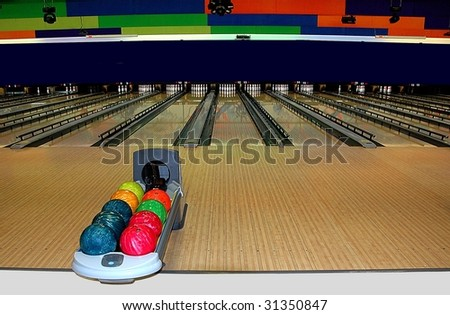 bowling alley - stock photo