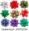 Bows for decoration - stock photo