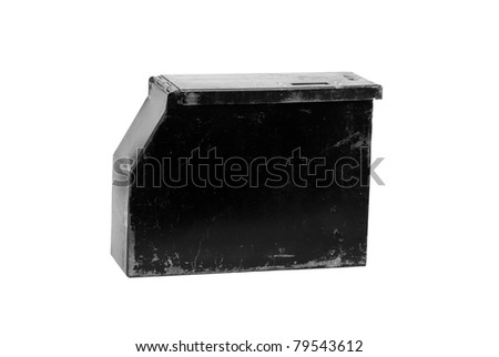 Box for coins from the soviet payphone - stock photo