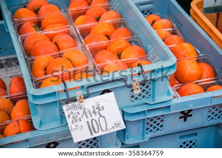 Box of fresh persimmon on sale in Japan fresh market - stock photo
