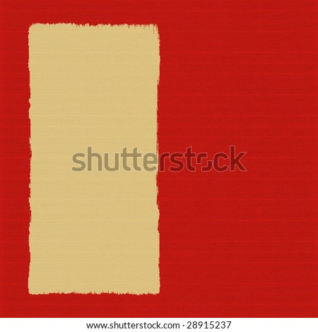 box on red ribbed handmade paper background - stock photo