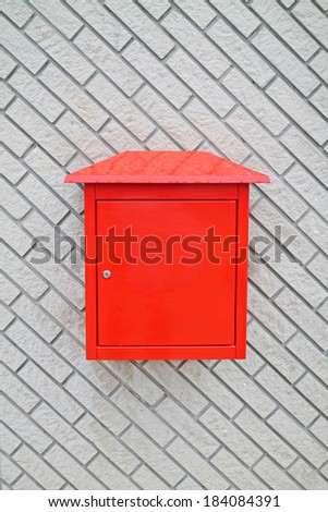 Box on the wall - stock photo