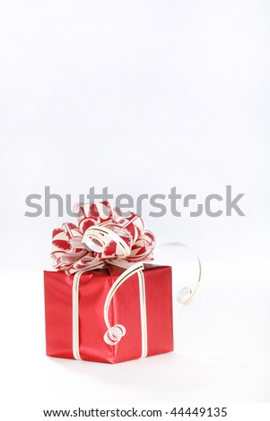 Box with a gift - stock photo