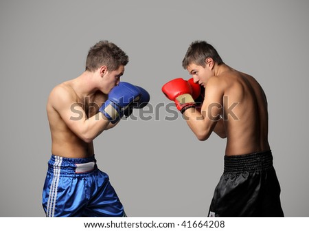boxers competition - stock photo