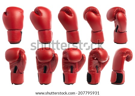 Boxing glove isolated on white background  - stock photo
