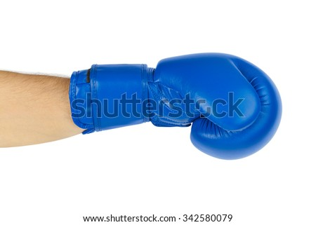 Boxing glove isolated on white background - stock photo