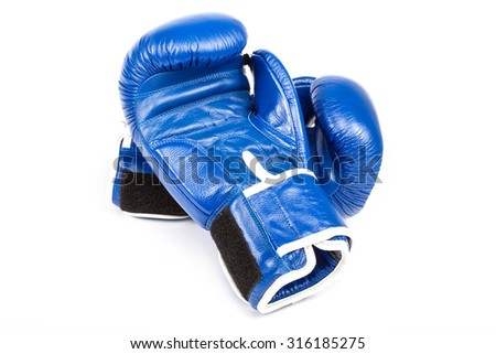 Boxing gloves isolated on a white background. - stock photo