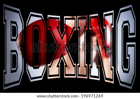 Boxing inscription. Red glove. Black  background. - stock photo