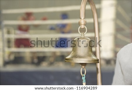 Boxing. Refereeing of sports competitions on boxing. - stock photo