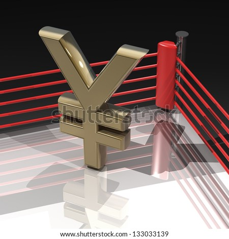 Boxing ring with Japanese yen symbol isolated on black background - 3d render high resolution - stock photo