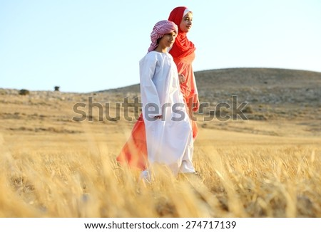 Boy and girl - stock photo