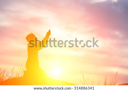 Boy Islam are blessings from Allah. - stock photo