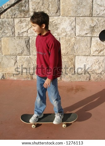 boy practicing skate - stock photo