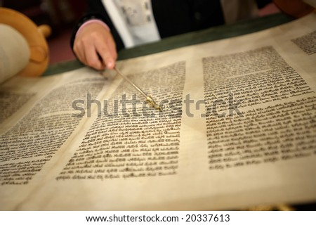 Boy reading Torah - stock photo
