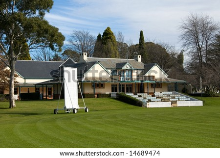 Bradman Museum, Bowral, New South Wales, Australia - stock photo
