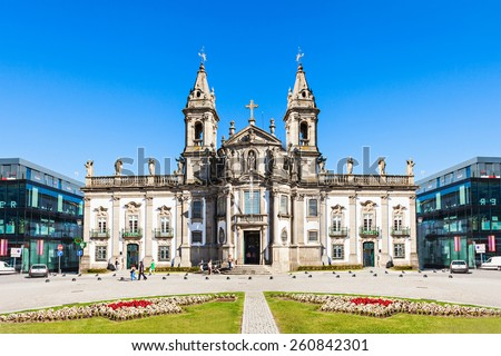 BRAGA, PORTUGAL - JULY 11: Sao Marcos hospital on July 11, 2014 in Braga, Portugal - stock photo