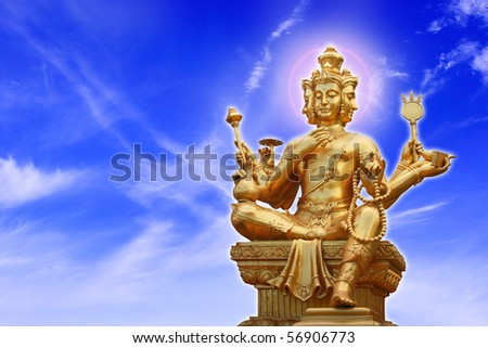 Brahman Shrine - stock photo