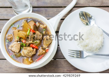 """braised pork soup hot and spicy herb what we call """"Moo Toon Super"""" the delicious famous Thai food - stock photo"""