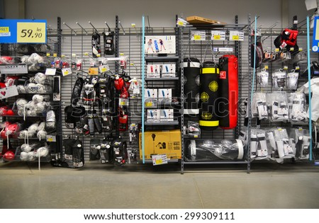 brasov, romania - march 4th, 2015: the boxing equipment department in decathlon sports store in brasov, romania. shot taken on march 4th, 2015 - stock photo