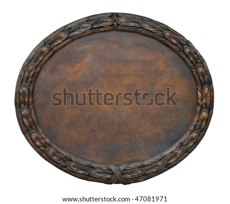 Brass brown ornate plate framed background texture - stock photo