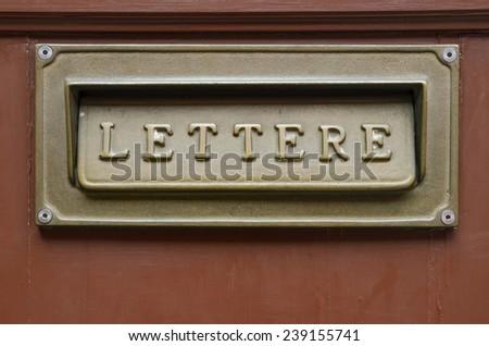 brass mailbox - stock photo